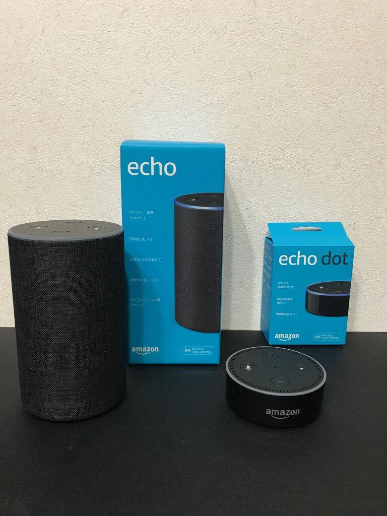 Amazon EchoとAmazon Echo dot